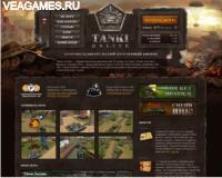 браузерные онлайн игры обзор